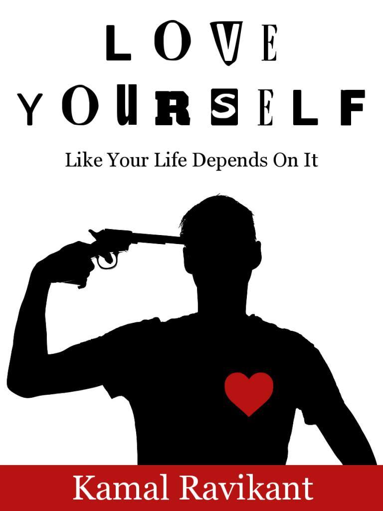 Люби себя так, будто твоя жизнь зависит от этого фото