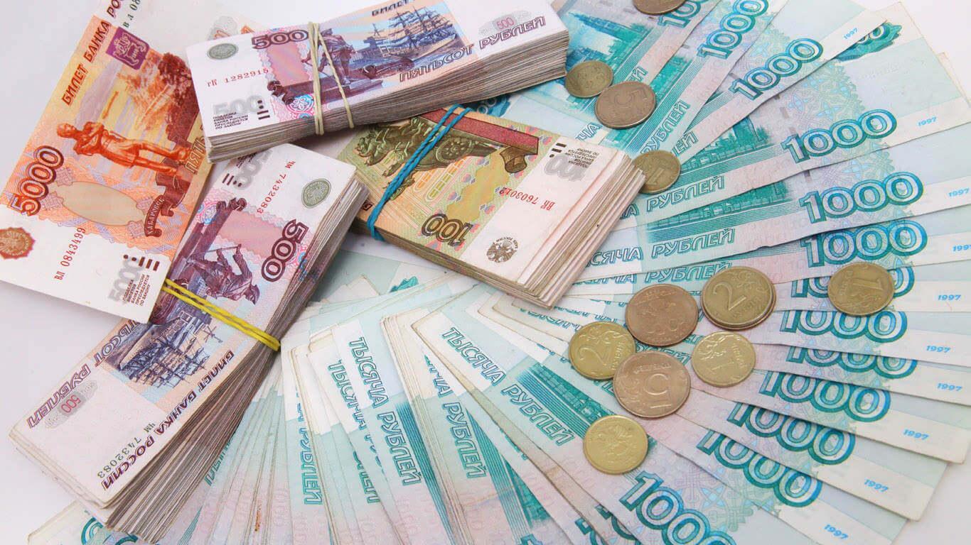 визуализируем деньги