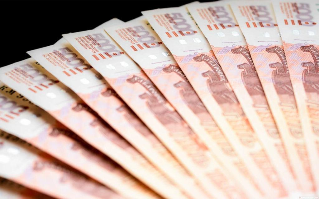 негативные установки про деньги