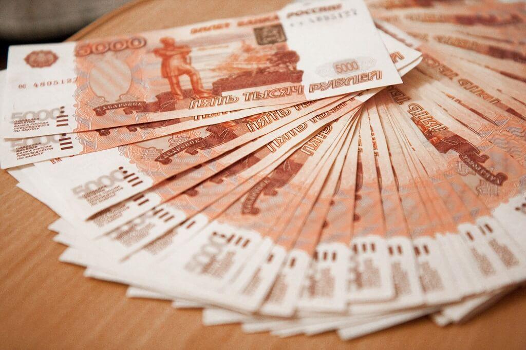 этой улочке деньги фото картинки рубли изысканность