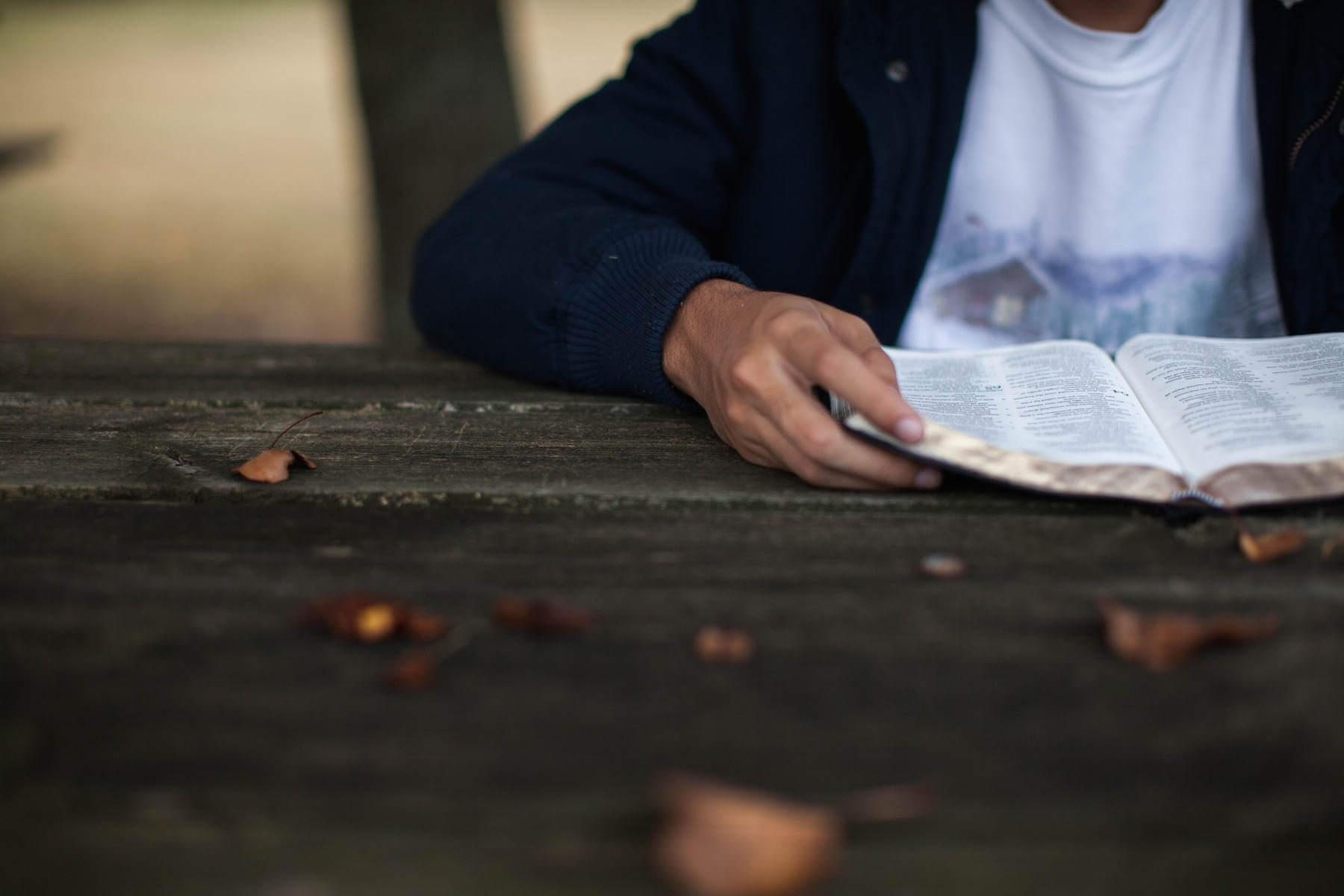 научные молитвы мерфи