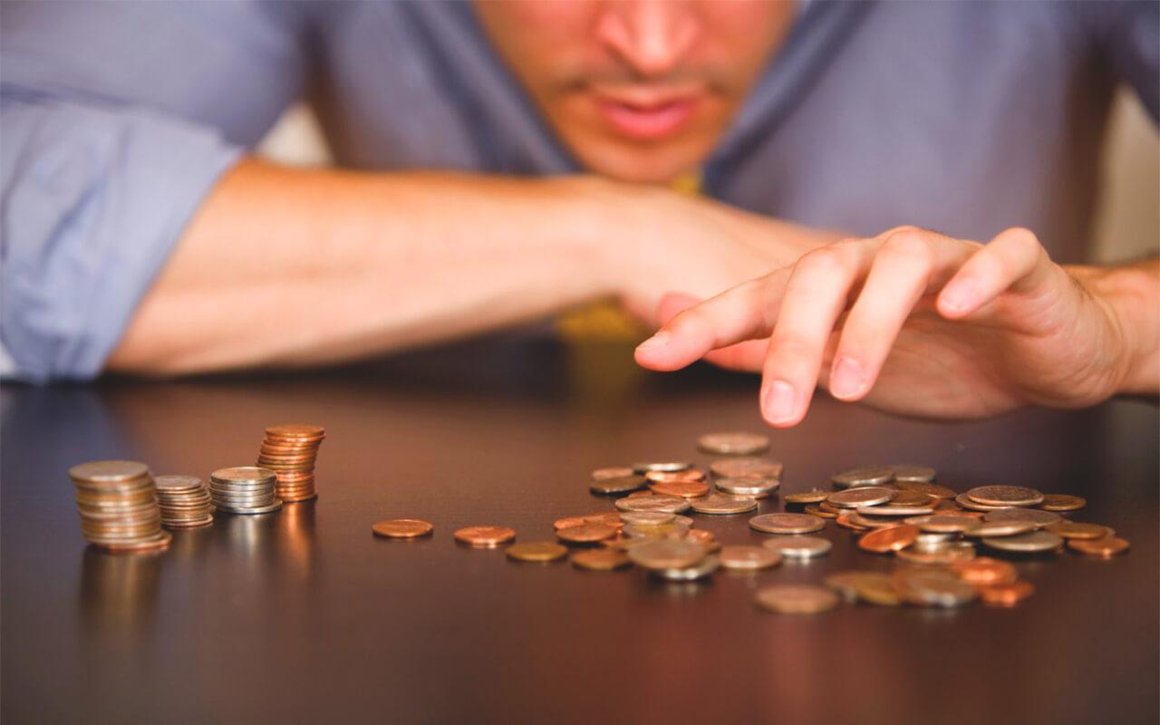где можно взять деньги