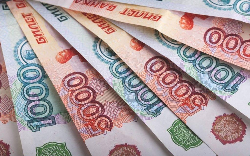 денежные практики