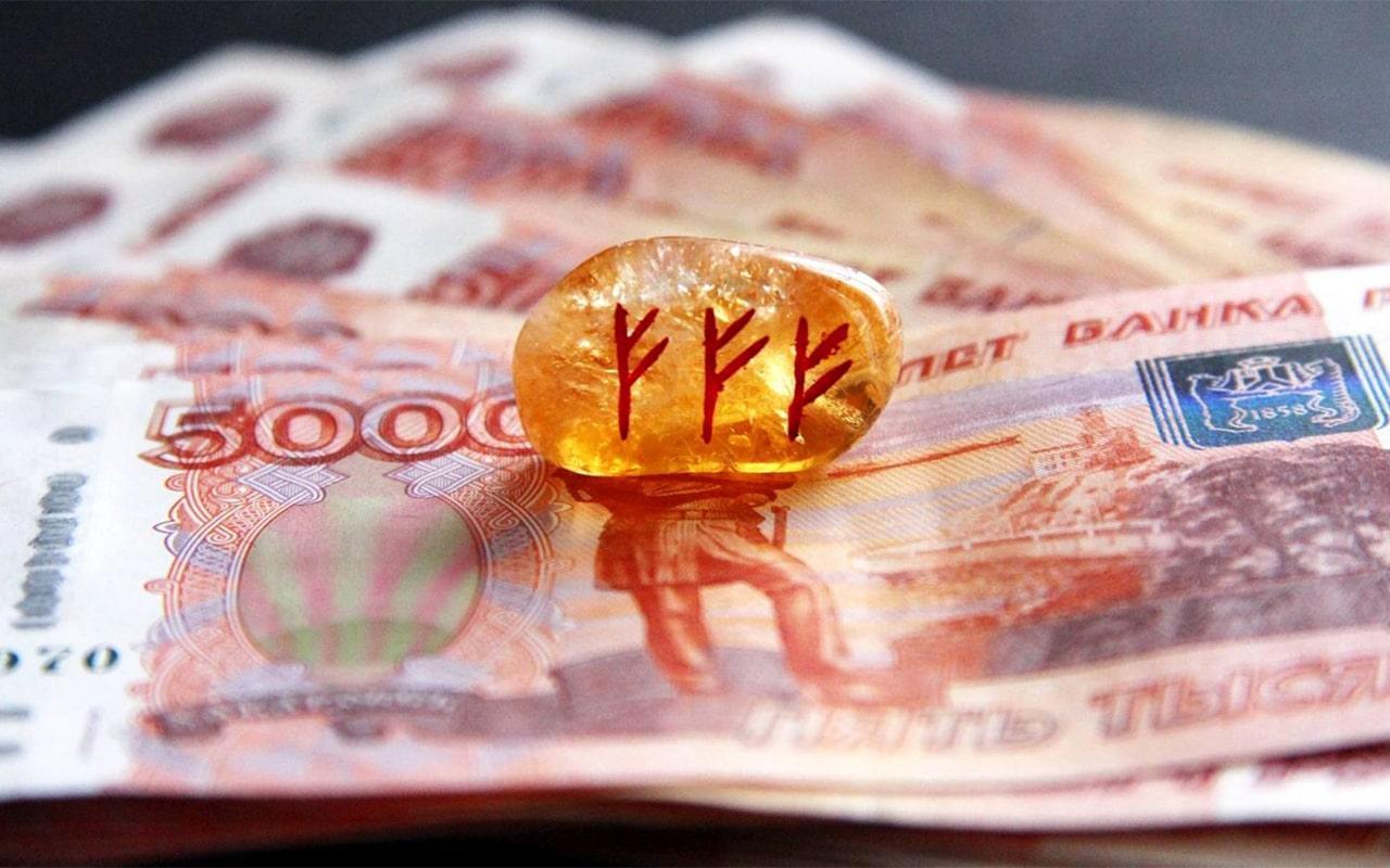 как притянуть к себе деньги заговоры