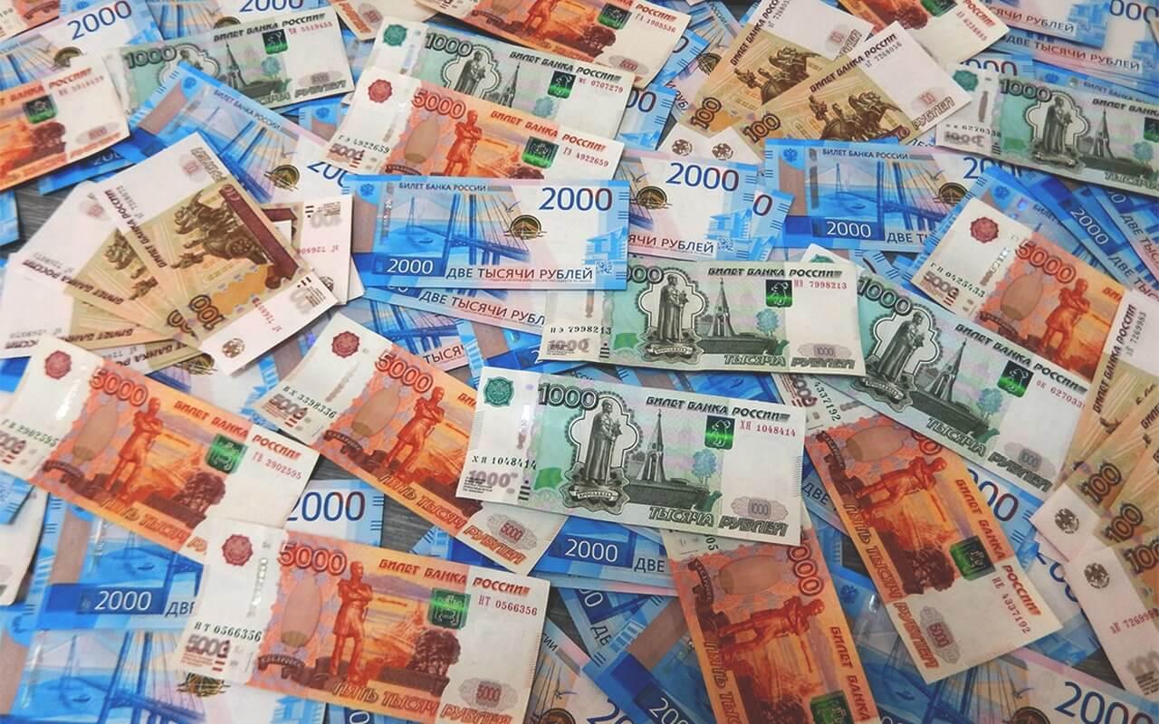 денежная практика