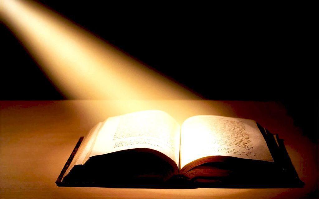 заповедь Христа
