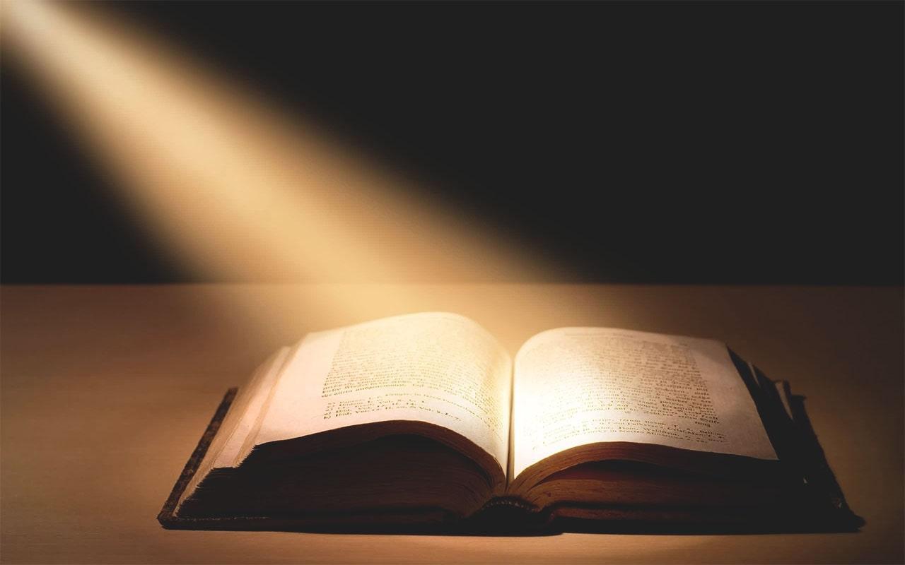 заповедь Иисуса