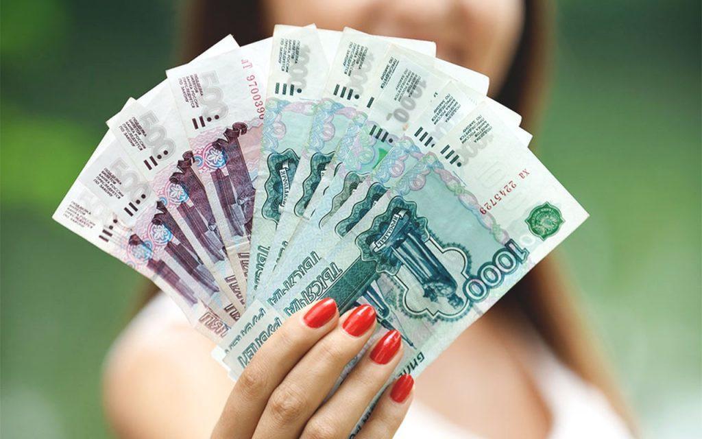 Как притянуть деньги и богатство
