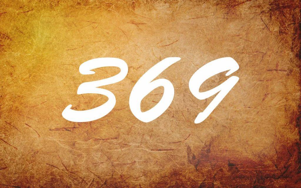 Метод 369 манифест